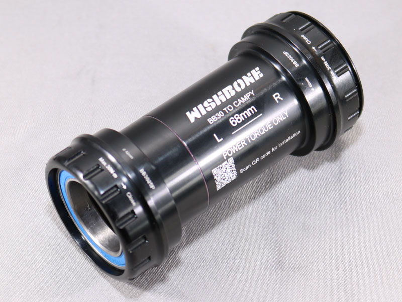 Wishbone BB3025P Bottom Bracket Image