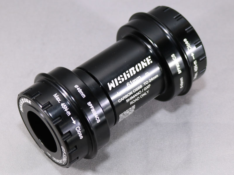 Wishbone SPF3024CS Bottom Bracket Image