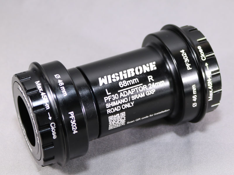 Wishbone PF3024 Bottom Bracket Image