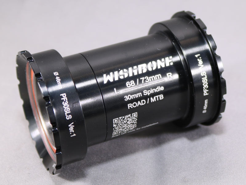 Wishbone PF30SLS Bottom Bracket Image