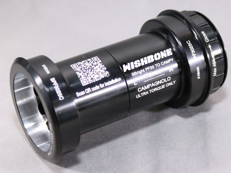 Wishbone BPF3025C Bottom Bracket Image