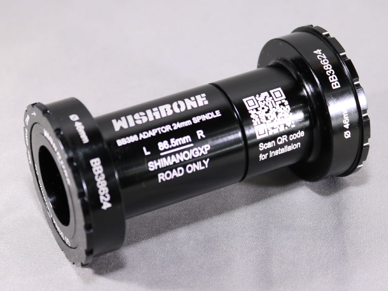 Wishbone BB38624 Bottom Bracket Image