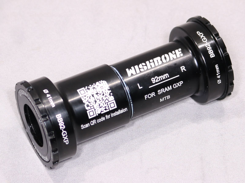 Wishbone BB92-GXP Bottom Bracket Image